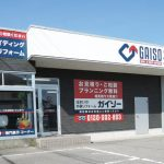 GAISO金沢店がリフォーム産業新聞に掲載されました!