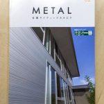 KMEWのカタログにオリバーの施工事例が掲載されました!!